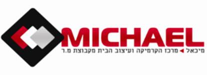 מיכאל